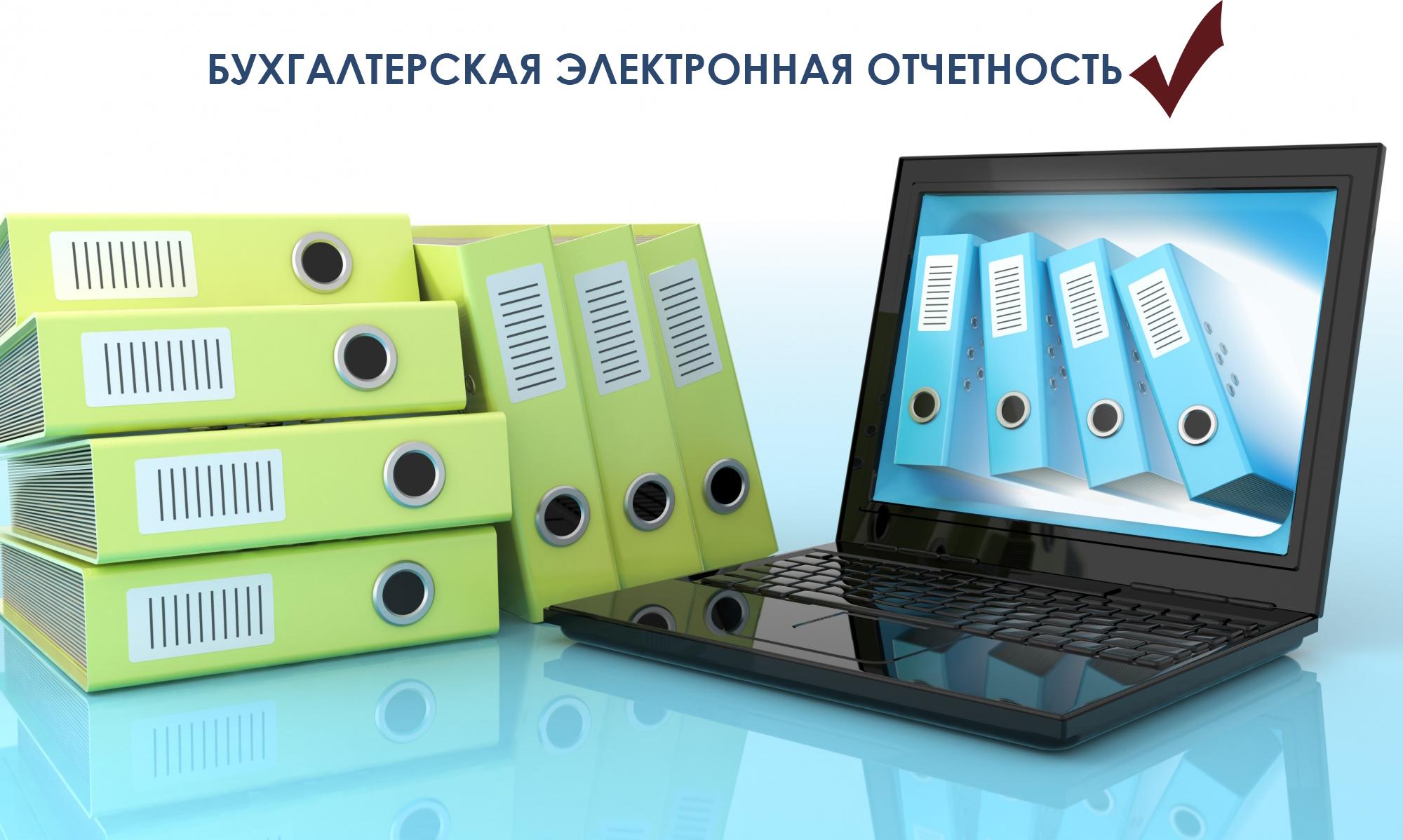 регистрация ооо кировский район