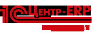 Центр компетенции по ERP