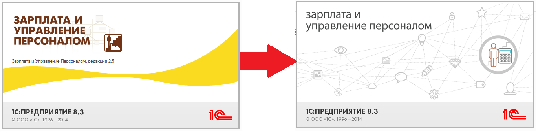 переход с 8.2 на 8.3 инструкция сервер